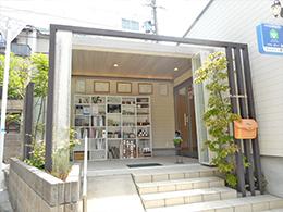 大阪店 展示11